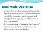 dual mode operation1