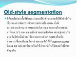 old style segmentation