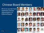 chinese board members