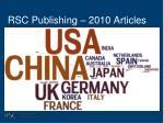 rsc publishing 2010 articles