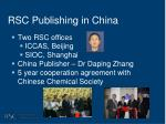 rsc publishing in china