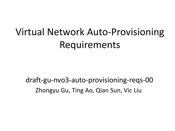virtual network auto provisioning requirements n.