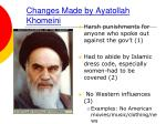 changes made by ayatollah khomeini