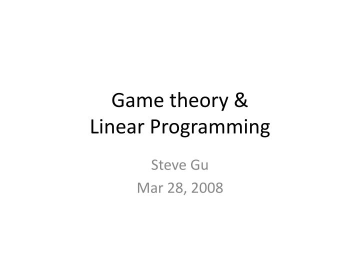 game theory linear programming n.