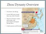 zhou dynasty overview