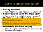 5 keys to strengthen yourself