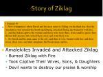 story of ziklag