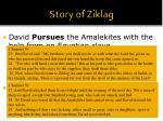 story of ziklag3