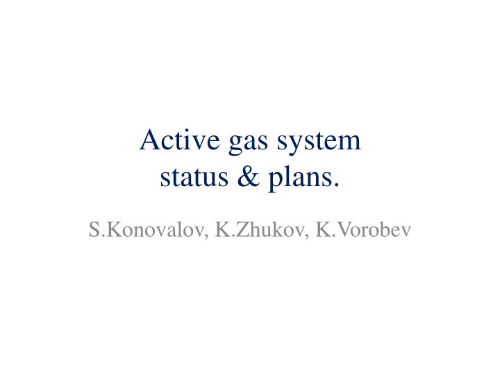 active gas system status plans n.