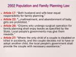 2002 population and family planning law