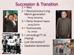 succession transition