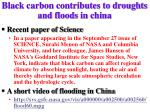 black carbon contributes to droughts and floods in china