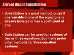 a word about substitution