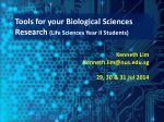 tools for your biological sciences research life sciences year ii students