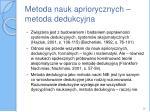 metoda nauk apriorycznych metoda dedukcyjna