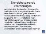 energiebesparende voorzieningen