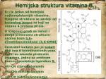 hemijska struktura vitamina b 12