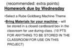 recommended extra points homework due by wednesday