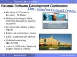 rational software development conference