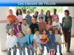 les classes de l cole