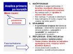 analiza primera po korakih1