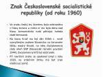 znak eskoslovensk socialistick republiky od roku 1960