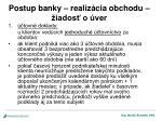 postup banky realiz cia obchodu iados o ver2