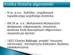 kr tka historia algorytmiki
