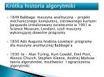 kr tka historia algorytmiki1