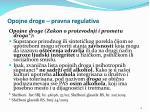 opojne droge pravna regulativa