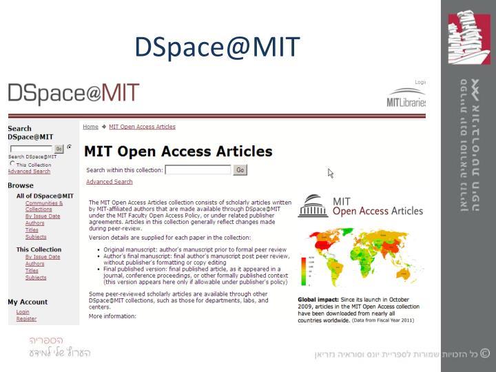 DSpace@MIT