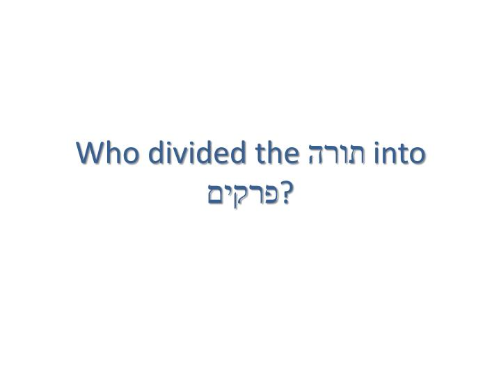 Who divided the