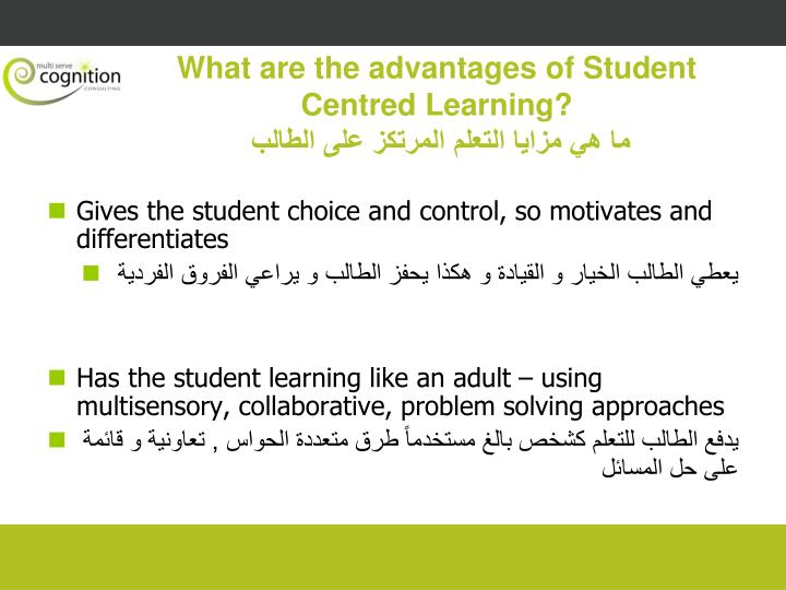 advantages of student centered learning pdf