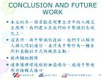 conclusion and future work1