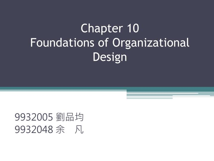 chapter 10 foundations of organizational design n.