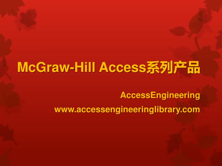 mcgraw hill access n.