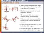 unsymmetric bending