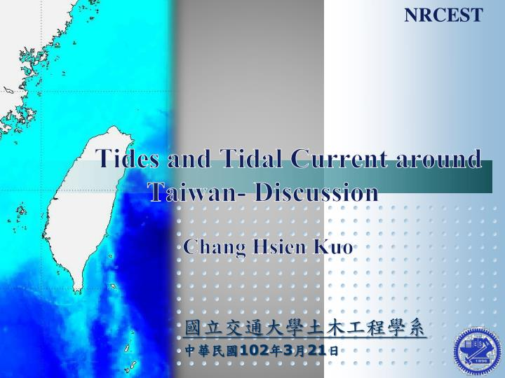 tides and tidal current around taiwan discussion n.