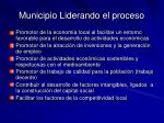 municipio liderando el proceso
