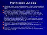 planificaci n municipal
