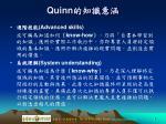 quinn1