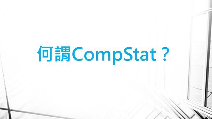 Compstat1