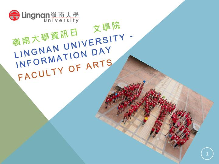 lingnan university information day faculty of arts n.
