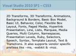 visual studio 2010 sp1 css3