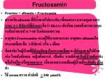 fructosamin