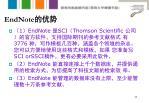 endnote3
