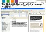pdf endnote6