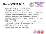plan of cbpm 2012