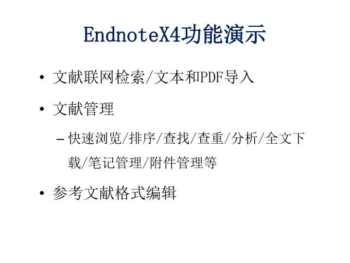 EndnoteX4