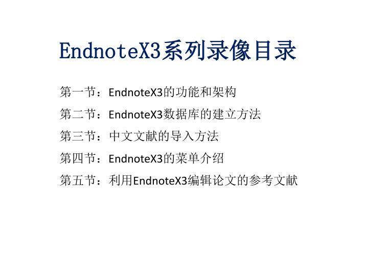 EndnoteX3